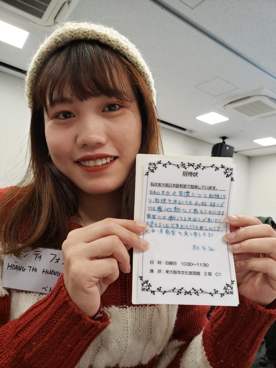 日曜朝教室(2020.2.23)招待状を書こう✐_e0175020_18253594.jpg