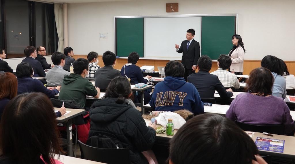 【報告】特別支援学習会第11期(3回目)を開催!_e0252129_07130267.jpg