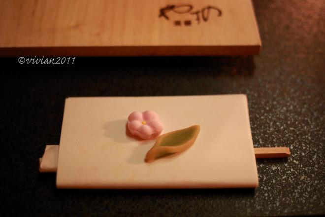 茶寮やすの ~冬を楽しむ茶懐石~_e0227942_16180289.jpg