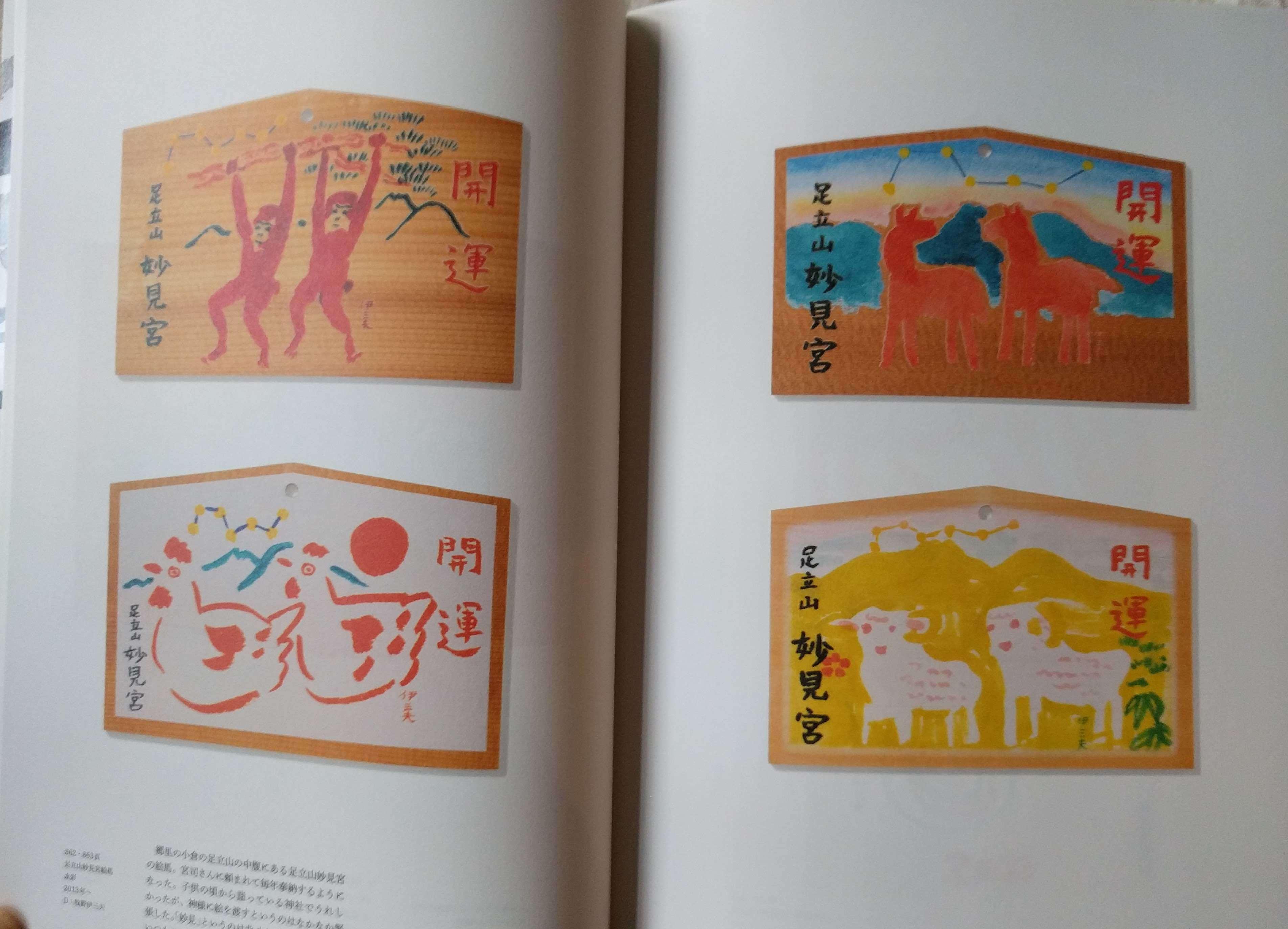 画家 牧野伊三夫さんの作品集_a0265743_00570514.jpg
