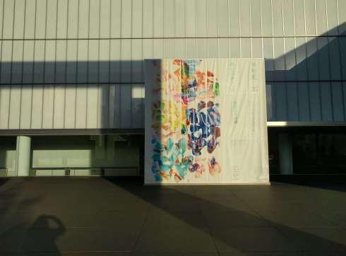 愛知県に行って来ました_a0265743_01022111.jpg