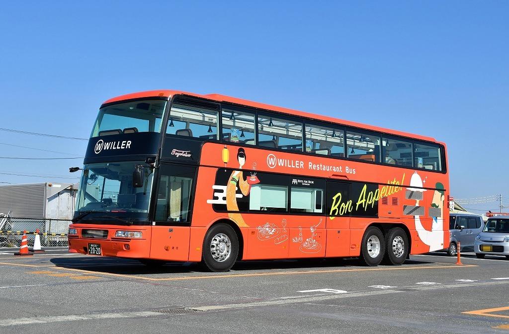 豊鉄観光バス2020レストランバス(豊橋230あ2020)_b0243248_20361178.jpg
