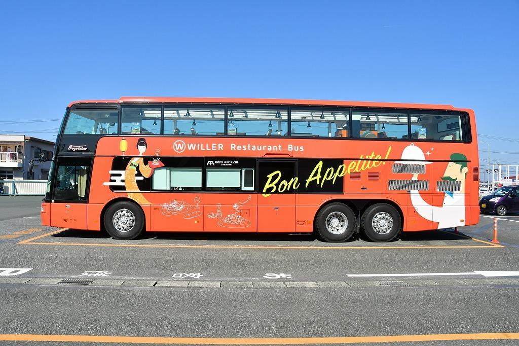 豊鉄観光バス2020レストランバス(豊橋230あ2020)_b0243248_20362322.jpg