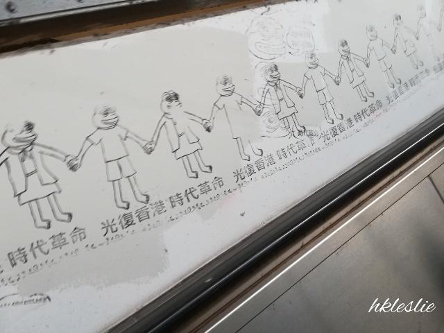 阿媽豆腐花專門店@旺角_b0248150_04463088.jpg