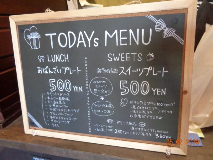 1daycafe桜vol.26_e0230154_21555549.jpg