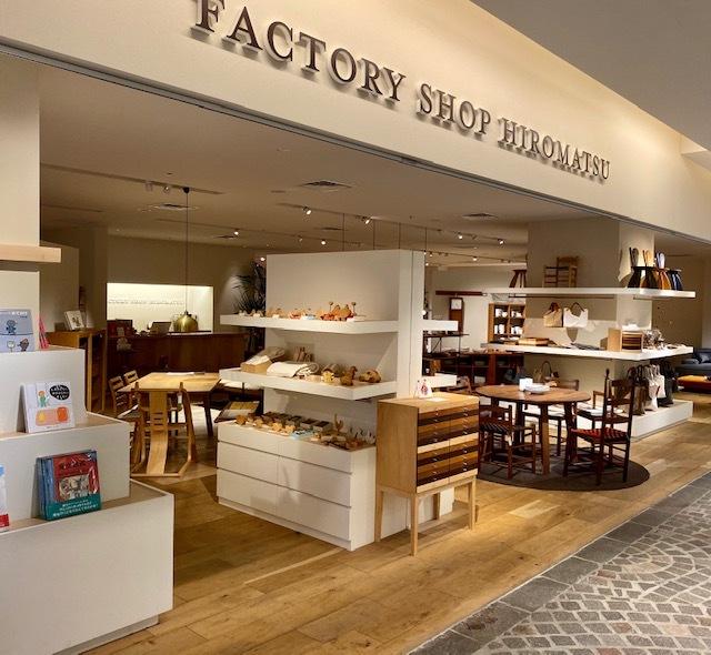 favorite shop @博多    インテリア&雑貨_a0165160_16345172.jpg