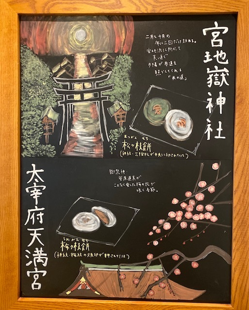 Chalk art   スターバックス@博多空港_a0165160_17044800.jpg