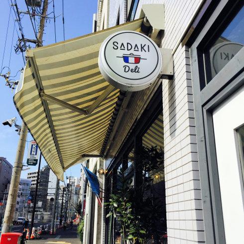 近所ビストロ「サダキデリ」&ソウル旅行の決断_f0054260_06435474.jpg