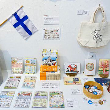 参加させて頂いていた北欧イベント「北欧の本屋さん」が終了しました_f0125068_16431036.jpg