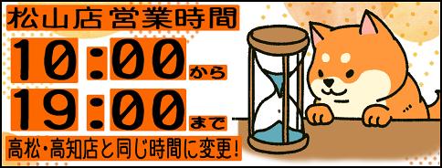 【重要】3/31開催走行会についてのお願い_b0163075_13493884.png