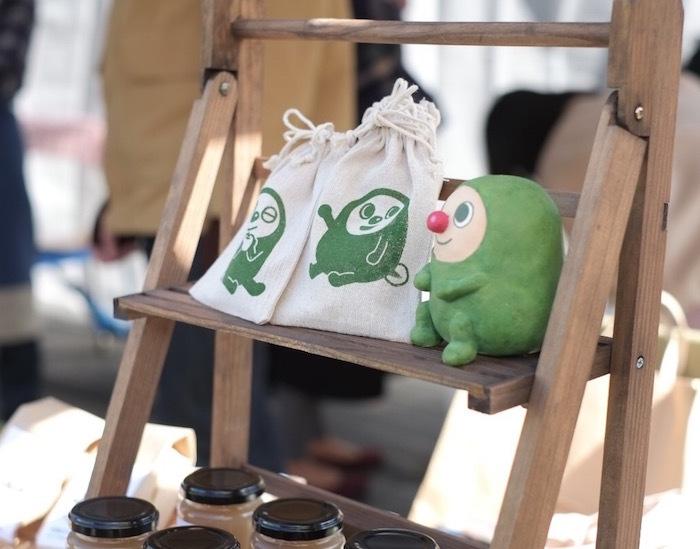 「ヨリビトマルシェVol.11」盛会のうちに終わる〜!( ^ ^ )/_a0234877_21113253.jpg
