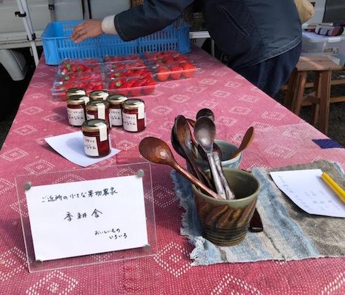 「ヨリビトマルシェVol.11」盛会のうちに終わる〜!( ^ ^ )/_a0234877_21115108.jpg