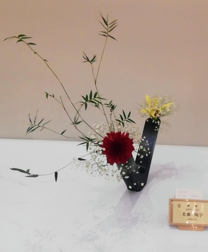 池坊佐賀県連合支部創立100周年記念いけばな池坊展 前期_d0195183_00104877.jpg