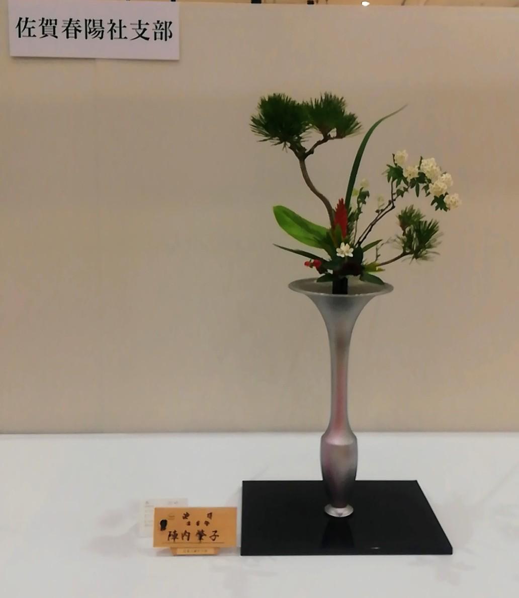 池坊佐賀県連合支部創立100周年記念いけばな池坊展 前期_d0195183_00151632.jpg
