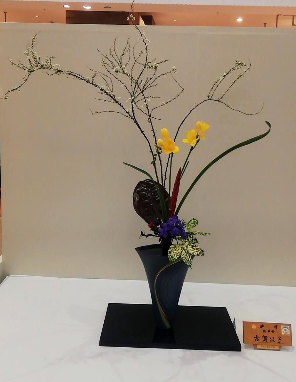 池坊佐賀県連合支部創立100周年記念いけばな池坊展 前期_d0195183_00155383.jpg