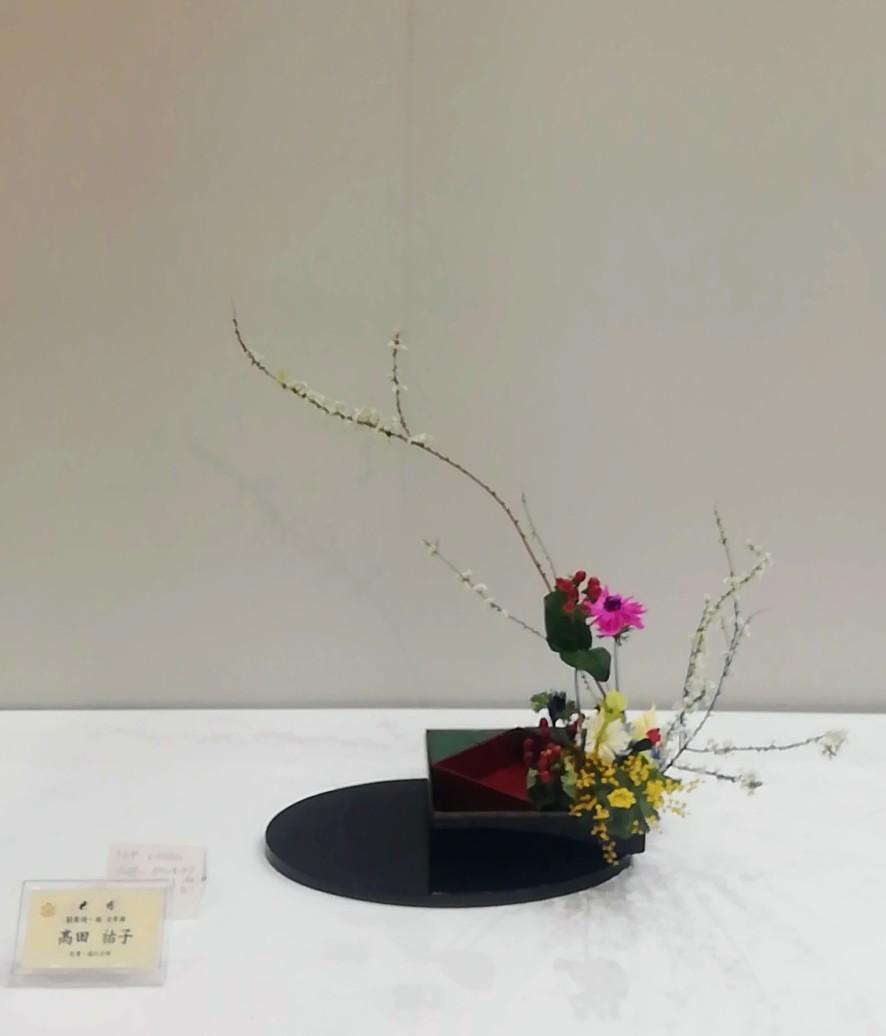 池坊佐賀県連合支部創立100周年記念いけばな池坊展 前期_d0195183_00172330.jpg