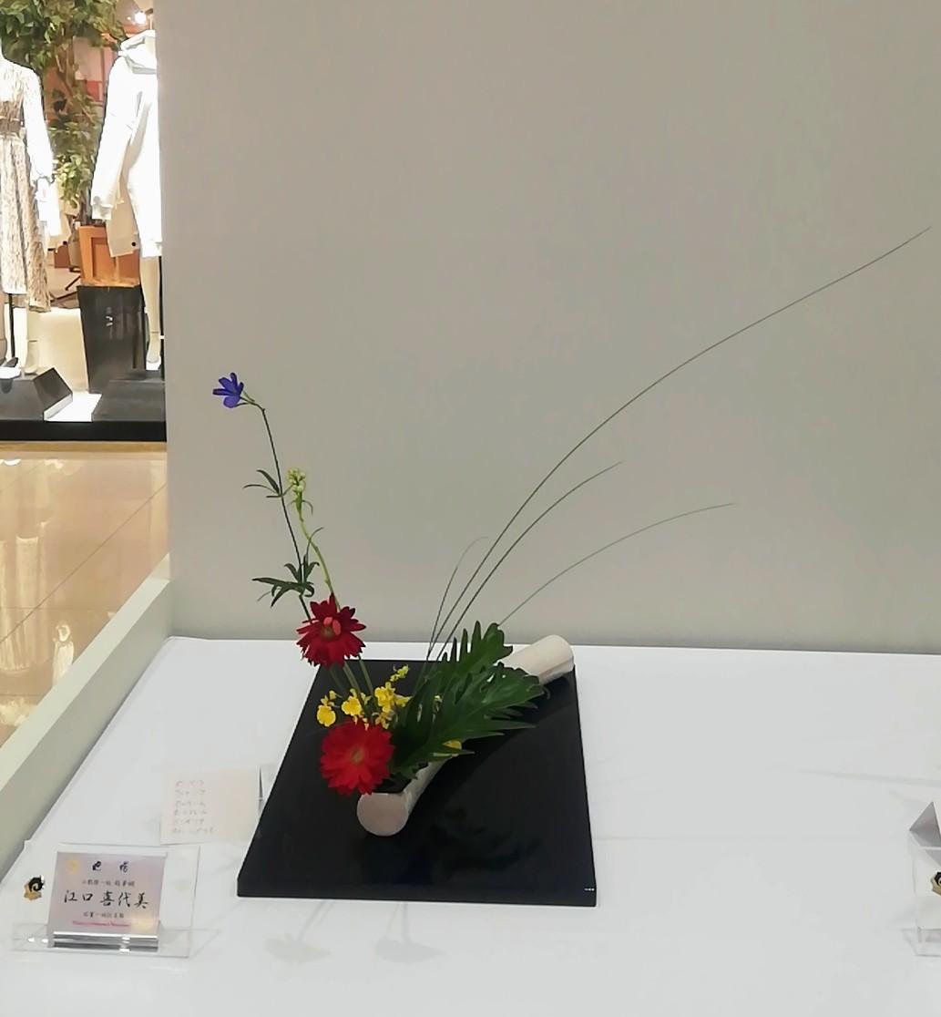 池坊佐賀県連合支部創立100周年記念いけばな池坊展 前期_d0195183_00174126.jpg