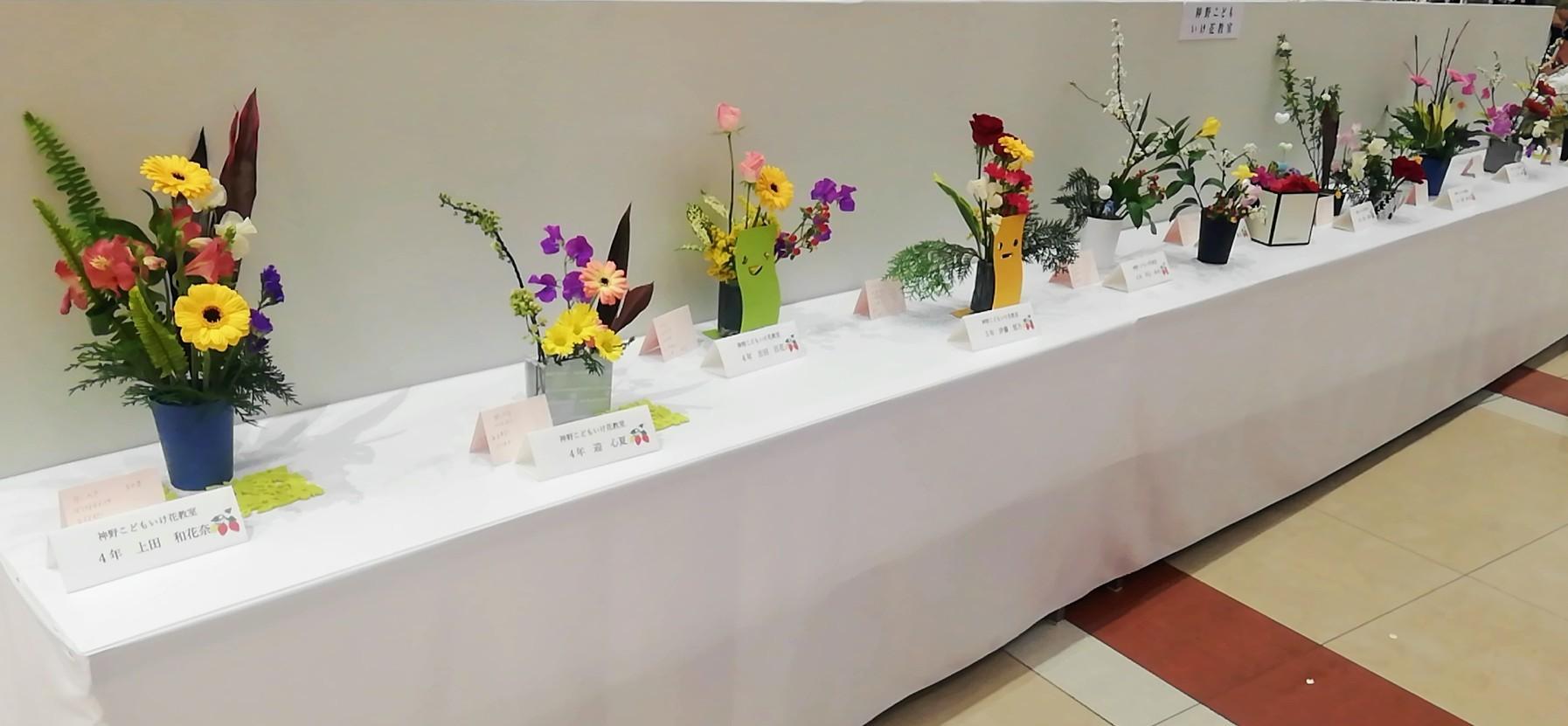 池坊佐賀県連合支部創立100周年記念いけばな池坊展 前期_d0195183_00182347.jpg
