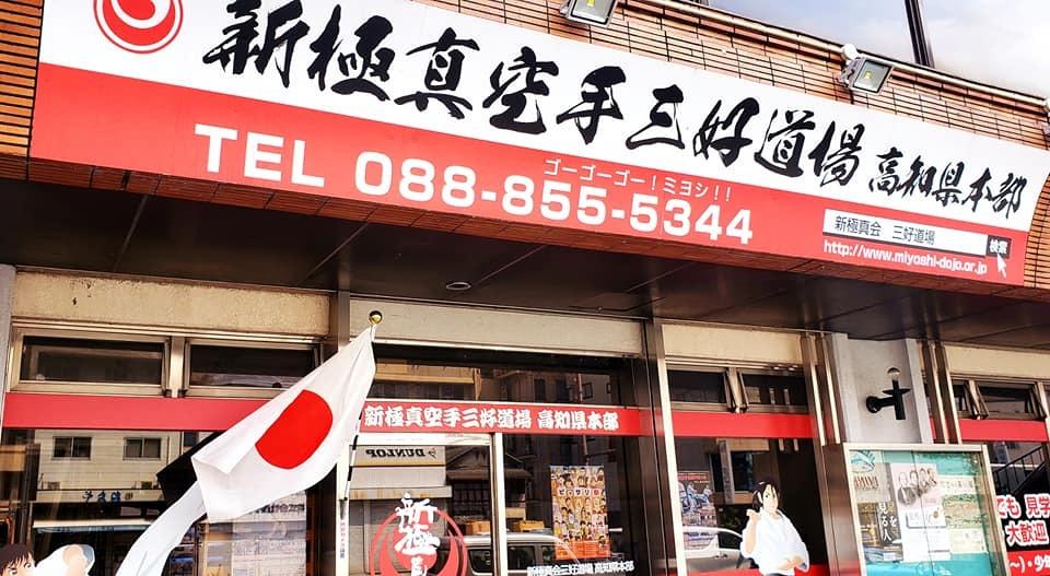 原内支部長が主催する「香川錬成大会」に、今年の開幕戦で初遠征でした。_c0186691_17122897.jpg