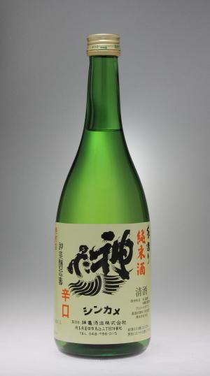 神亀 純米酒 辛口[神亀酒造]_f0138598_18280110.jpg