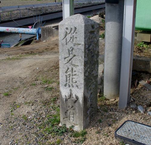 坂根の石碑など_c0081499_16471982.jpg
