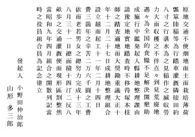 坂根の石碑など_c0081499_17061412.jpg