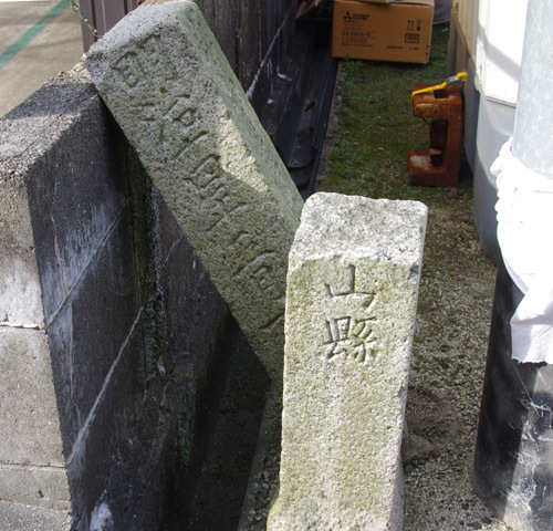 坂根の石碑など_c0081499_17181986.jpg