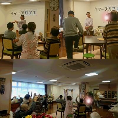 2月のママーズカフェ♪_e0138299_13485466.jpg