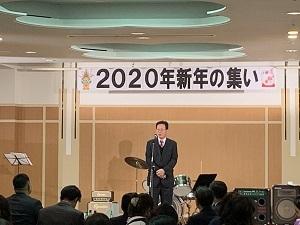 「新年の集い」をおこないました_e0138299_16521417.jpg