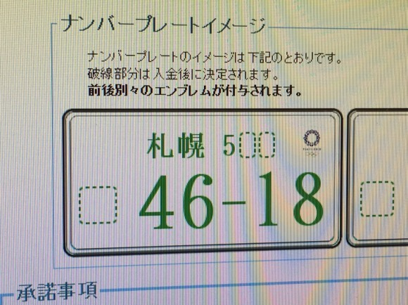 2月25日(火)本店ブログ♪ アルファード2.5S 4WDあります💛 ランクル ハマー アルファード_b0127002_19514601.jpg