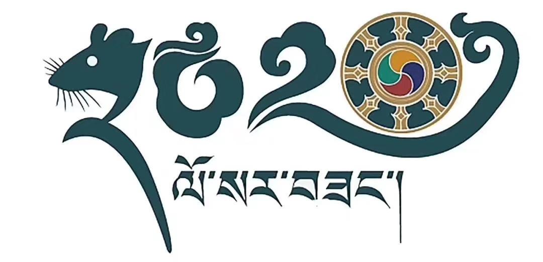 チベット暦では2147年です😊_c0162404_11440869.jpg