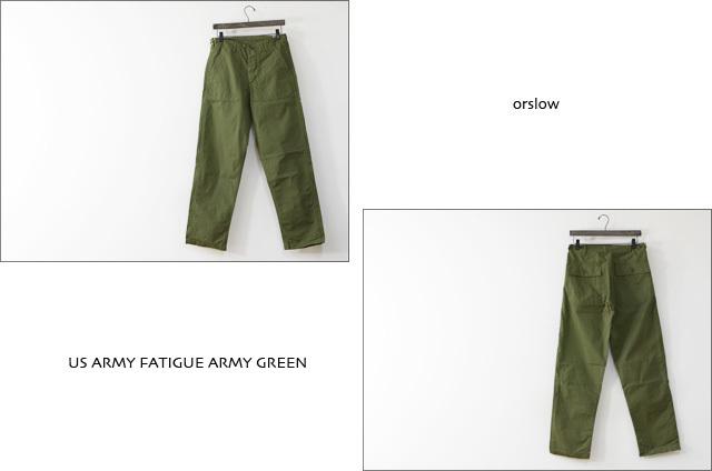 orslow [オアスロウ] W US ARMY FATIGUE GREEN [01-5002-76] ユーエスアーミーファティーグ ミリタリーパンツ・LADY\'S _f0051306_16043199.jpg