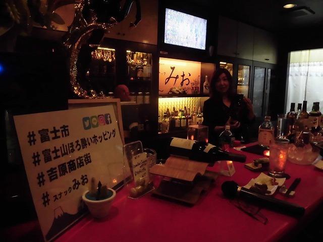 これからは「毎日ホッピング」を期待! 吉原商店街周辺で初の「富士山ほろ酔いホッピング」_f0141310_07131270.jpg
