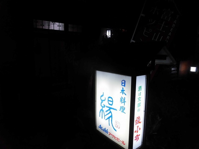 これからは「毎日ホッピング」を期待! 吉原商店街周辺で初の「富士山ほろ酔いホッピング」_f0141310_07132540.jpg