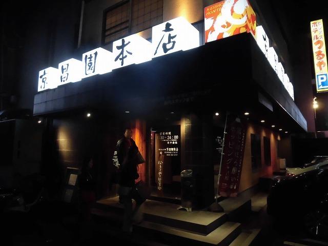 これからは「毎日ホッピング」を期待! 吉原商店街周辺で初の「富士山ほろ酔いホッピング」_f0141310_07134938.jpg