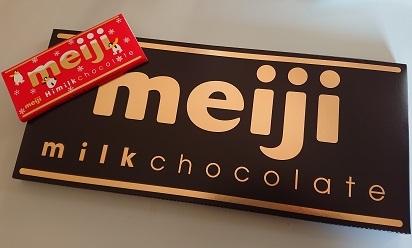 チョコレート 有川知津子_f0371014_07284781.jpg