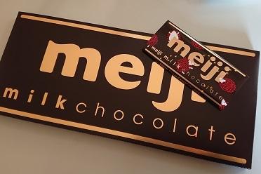 チョコレート 有川知津子_f0371014_07291537.jpg