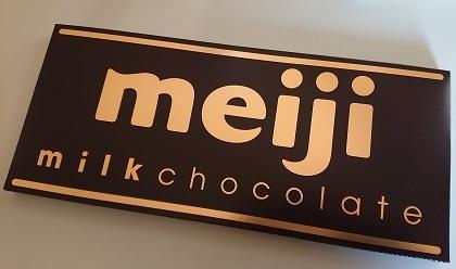 チョコレート 有川知津子_f0371014_07292743.jpg