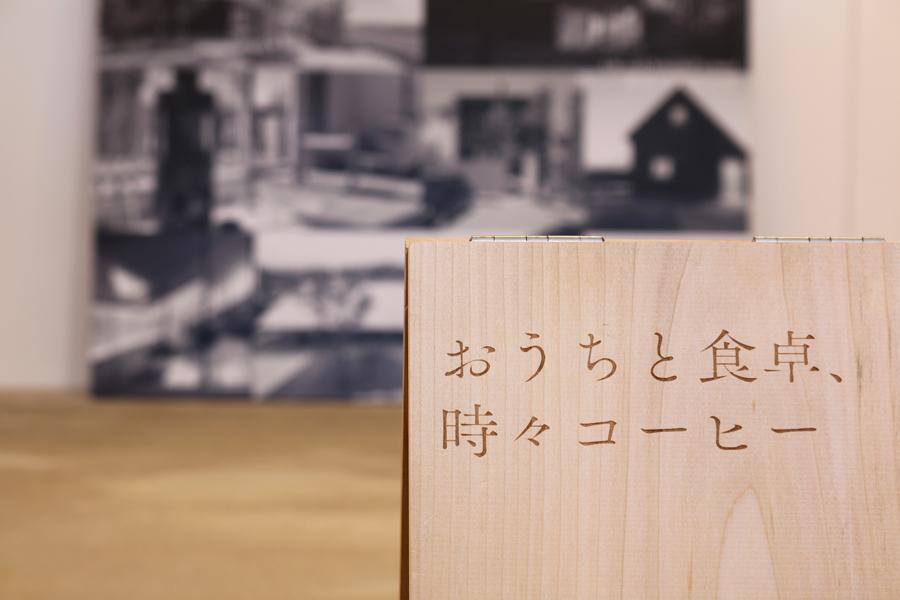 New Gallery オープンのご案内_e0029115_14112518.jpg