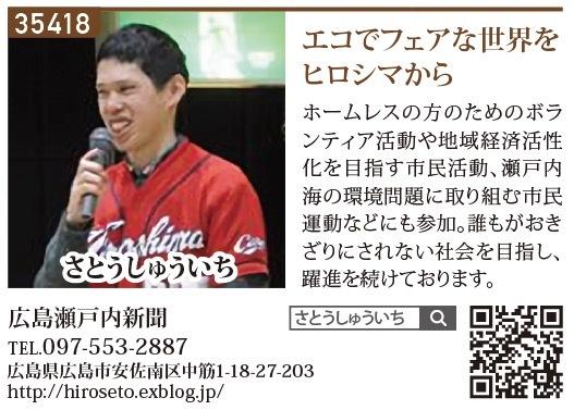 本日2月25日発売「婦人公論」さまに広告掲載_e0094315_21485059.jpg