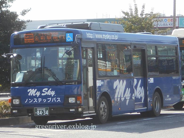 マイスカイ交通 あ8434_e0004218_2030242.jpg