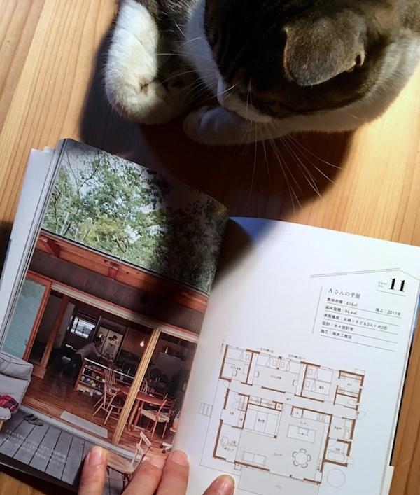 小さな平屋(書籍)_b0038919_17153730.jpg