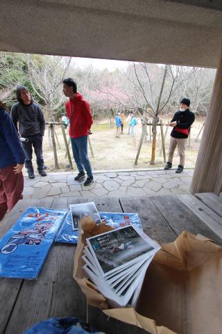 北山公園清掃登攀_e0069822_16174266.jpg