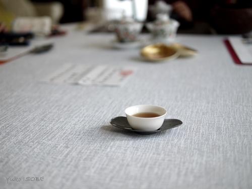 注目されている作り手の岩茶をいただく_a0169924_15541662.jpg
