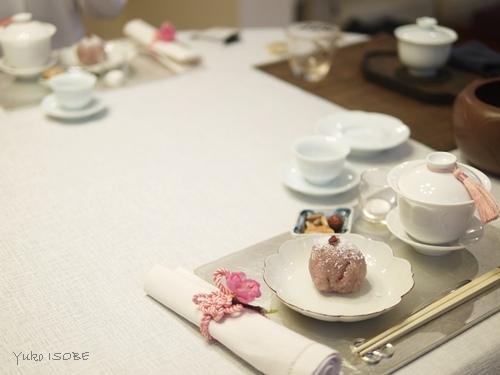 注目されている作り手の岩茶をいただく_a0169924_15591038.jpg