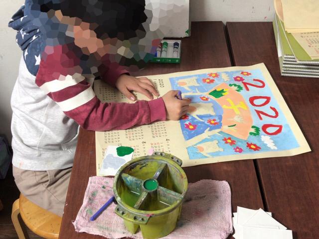 稲沢教室、土曜日、児童コース、後半、満席になりました。_f0373324_10400314.jpg