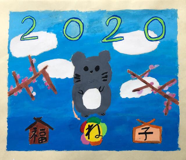 稲沢教室、児童コースのカレンダーが完成しました。1_f0373324_10423446.jpg