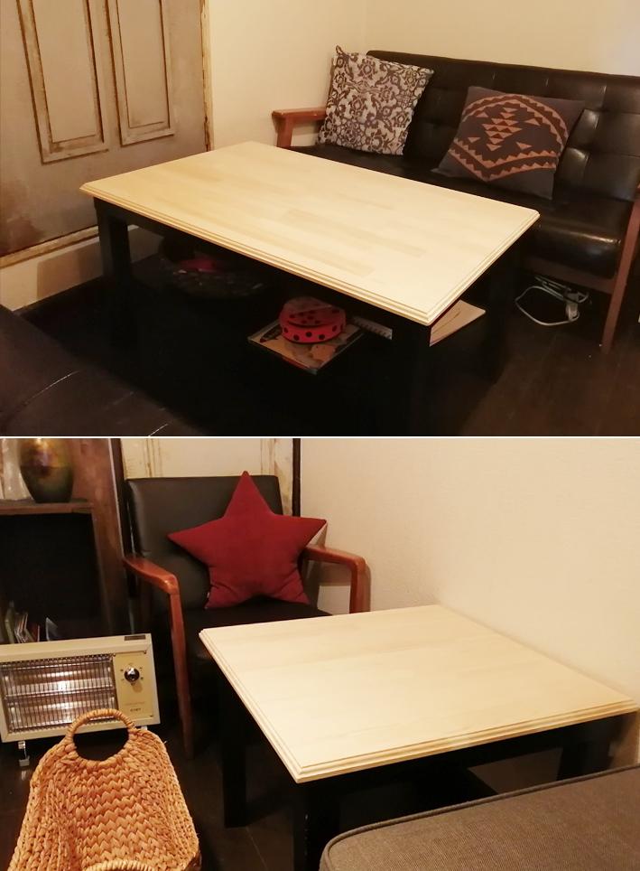 天板をのせるだけ☆ローテーブルを簡単リメイク_d0351435_05454686.jpg