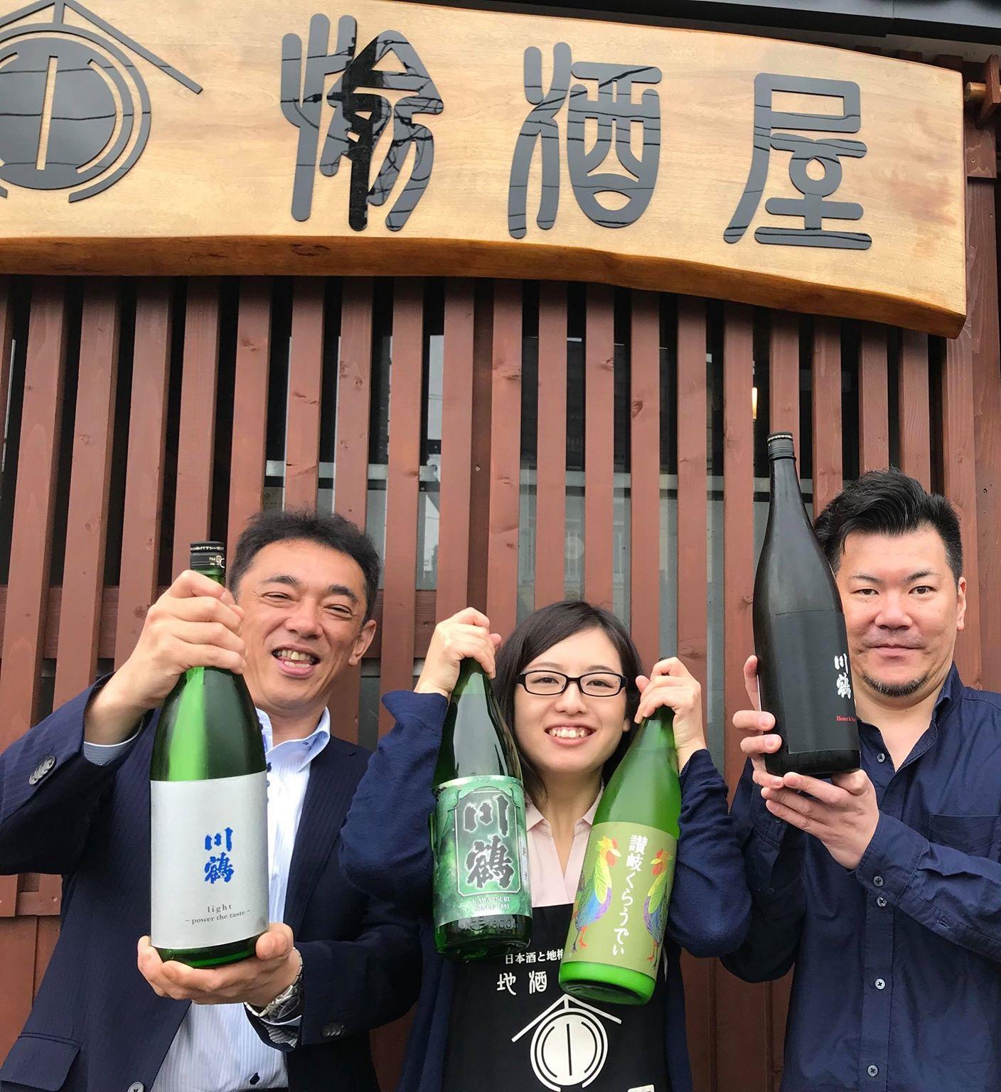 【日本酒】川鶴 特別純米 無濾過生原酒 オオセト55磨き Clear Bottle 限定 令和1BY🆕_e0173738_1211058.jpg