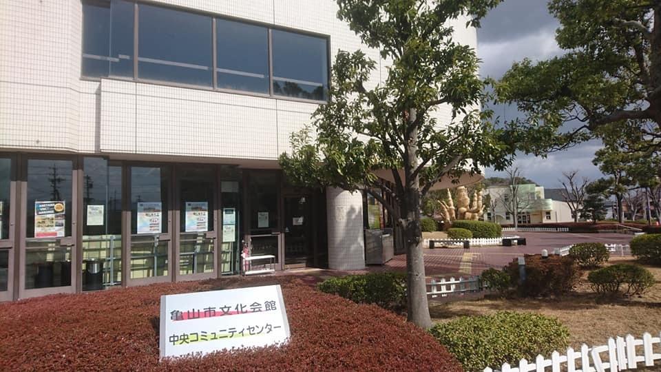 亀山市文化会館へ♪_f0373339_12322655.jpg